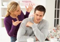Ko sievietei nedrīkst teikt vīrietim? 4. daļa