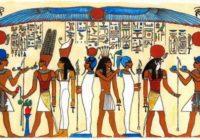Ēģiptiešu horoskops. Uzzini, kura dieva aizbildnībā tu esi
