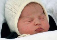 Radīts brīnumskaists zieds par godu jaundzimušajai Lielbritānijas princesei (+ foto)