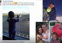 Sirds sažņaudzās…. Ēgiptes aviokatastrofā bojā gājušo pēdējie foto; Arī desmit mēnešus vecā Darina