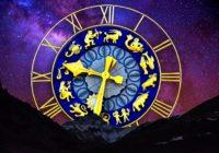 No kā ir atkarīga katra zodiaka zīme