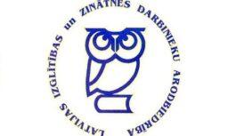 LIZDA Padomes sēdē dalību apstiprinājusi izglītības un zinātnes ministre Ilga Šuplinska
