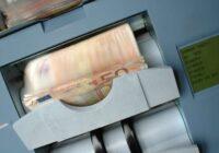 Vīrietis no Rīgas nav pamanījis, ka kļuvis par 10 000 eiro turīgāks